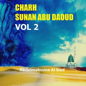 Charh Sunan Abu Daoud Vol 2