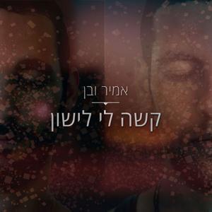 Kashe Li Lishon