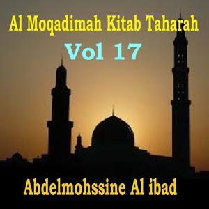 Al Moqadimah Kitab Taharah Vol 17