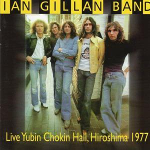 Live Yubin Chokin Hall, Hiroshima