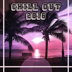 Chill Out 2016 – Deep Chillout Music, Ibiza Lounge, Summer Music, Ibiza Dance Party, Sexy Chill Out, Electronic Chillout Music