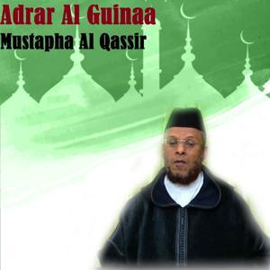 Adrar Al Guinaa
