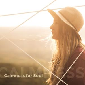 Calmness for Soul – Music for Relaxation, Healing Reiki, Soothing Ocean Waves, Sensual Massage, Deep  Sleep
