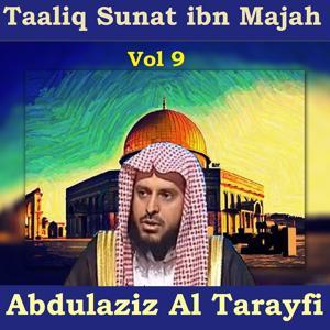 Taaliq Sunat ibn Majah Vol 9