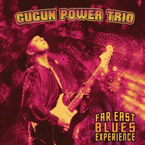 Far East Blues Experience