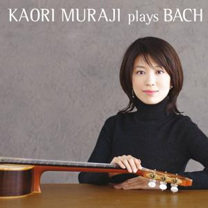 Muraji plays Bach