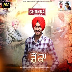 Chonka