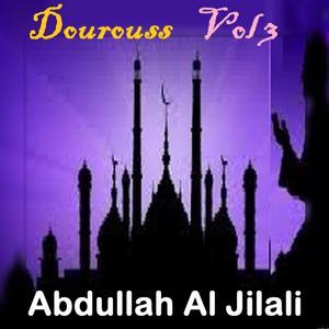 Dourouss Vol 3