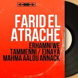 Erhamni We Tammenni / Einaya Mahma Aalou Annack