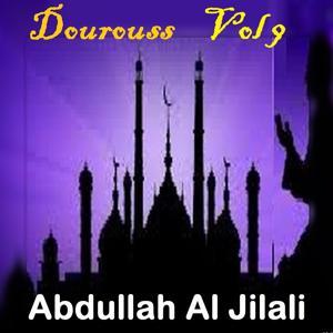 Dourouss Vol 9
