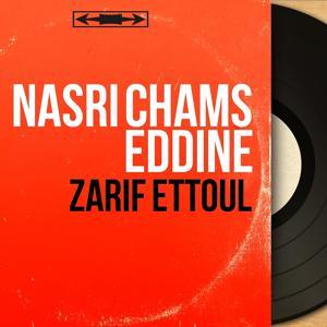 Zarif Ettoul