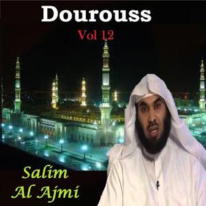 Dourouss Vol 12