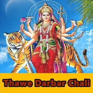 Thawe Darbar Chali