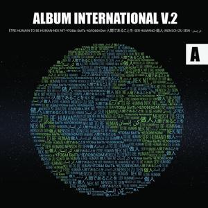 Album International, Vol. 2