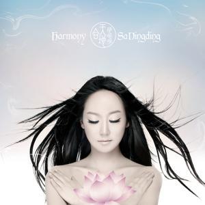 Sa Dingding / Harmony