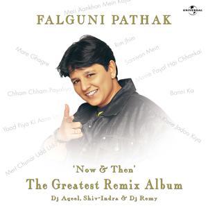 Now & Then (The Greatest Remix Album)