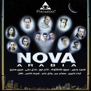 Nova Arabia