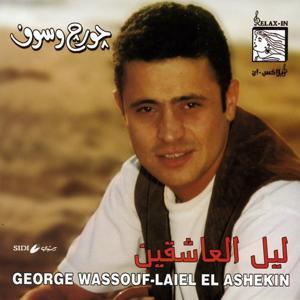 Laiel El Ashekin