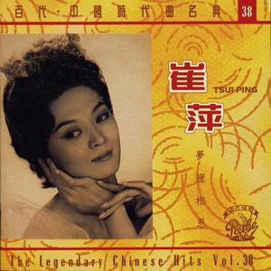 Meng Li Xiang Si