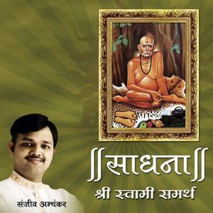 Sadhana - Shri Swami Samarth