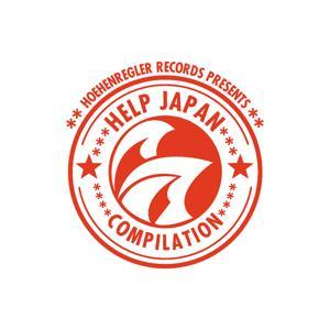 Help Japan Compilation