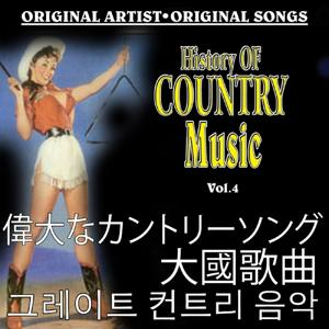 History of Country Music, Vol. 4 (Asia Edition)