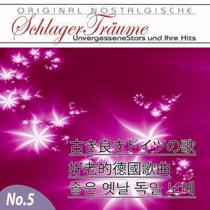 Schlagerträume, Vol. 5 (Asia Edition)