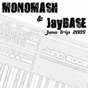 Juno Trip 2005