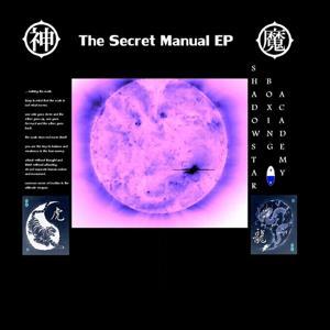 The Secret Manual