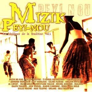 Mizik Peyi-Nou