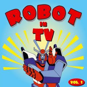Robot Story, vol. 1