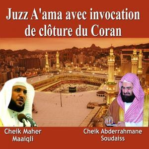 Juzz A'ama avec invocation de cloture du Coran - Quran - Récitation Coranique