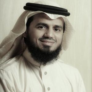 Al-khaf / Maryam / Taha