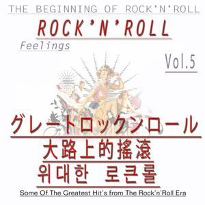 Rock Favorites, Vol. 5 (Rock´n´Roll Feelings - Asia Edition)